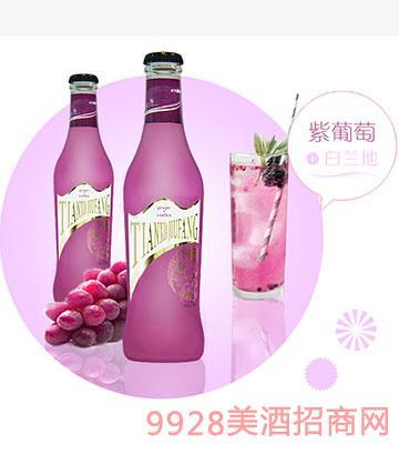 天下水坊鸡尾酒紫葡萄味
