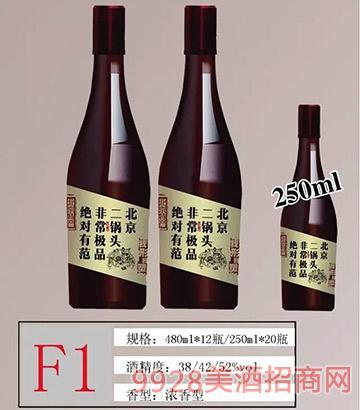F1北京二锅头酒