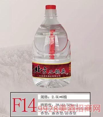 F14北京二锅头酒 2.5L