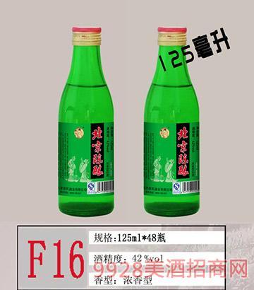 F16北京二锅头酒