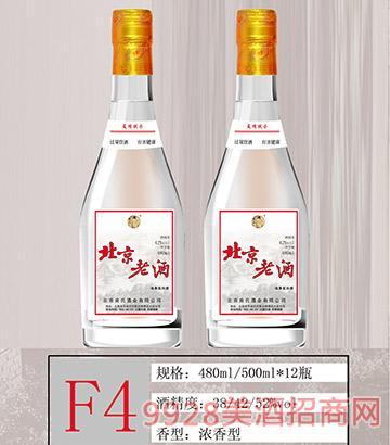 F4北京老酒
