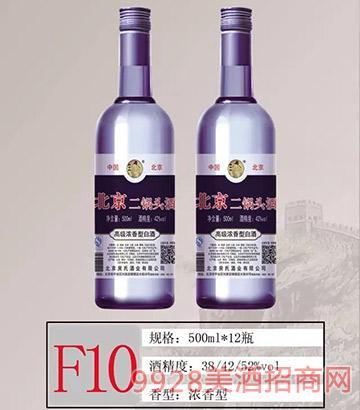 F10北京二��^酒500ml