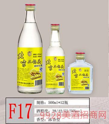 F17北京二��^精致白酒