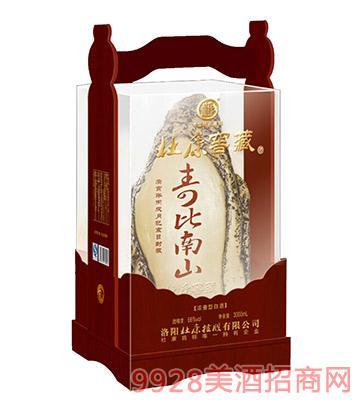杜康窖藏寿比南山酒