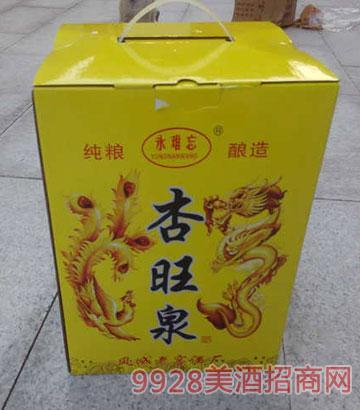 ��酒�Y盒
