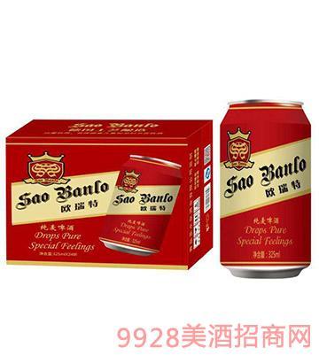 欧瑞特啤酒(红)
