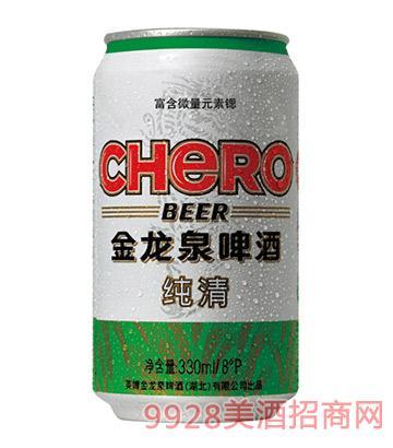 金龙泉啤酒_330ml纯清听装