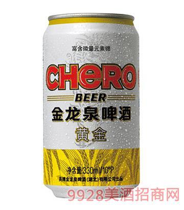 金龙泉啤酒330ml黄金听装