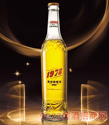 金龙泉1978啤酒