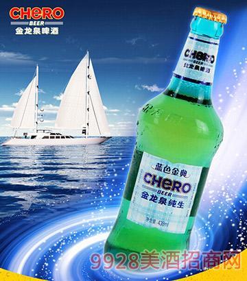 金龙泉啤酒蓝色金典