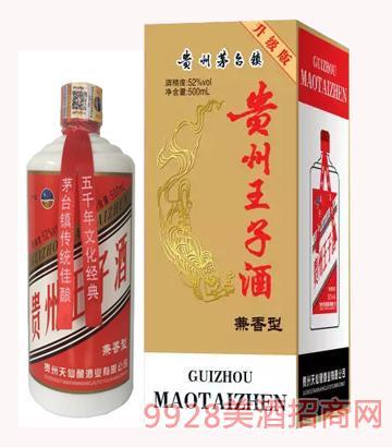贵州王子酒52度