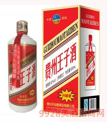 贵州王子酒42度