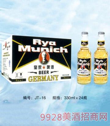 海特进口啤酒330mlx24