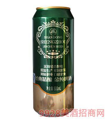 金纯啤酒500ml
