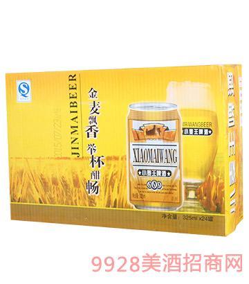 小麦王啤酒325mlx24