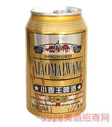 小麦王啤酒325ml