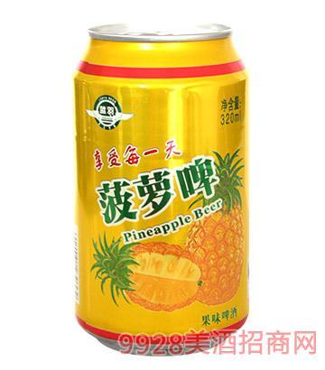 蓝羽菠萝啤320ml啤酒