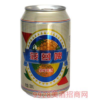 菠萝啤320ml啤酒