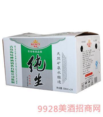 330ml青岛海特纯生啤酒