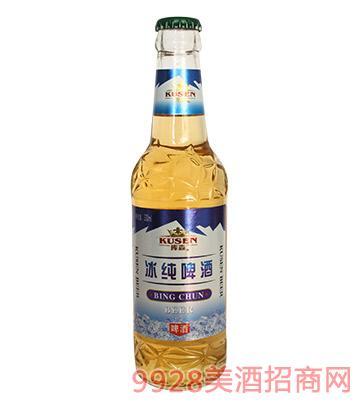 库森冰纯啤酒330ml