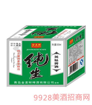 金麦鲜绿纯生330ml/500ml啤酒