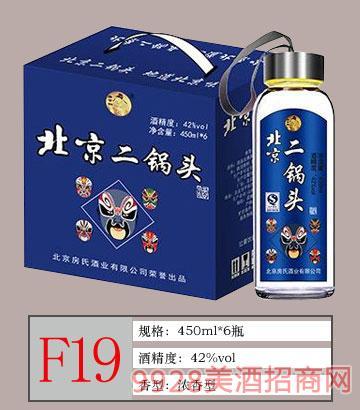 42度 北京二锅头礼盒装口杯酒
