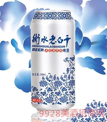衡水老白干啤酒青花500ml