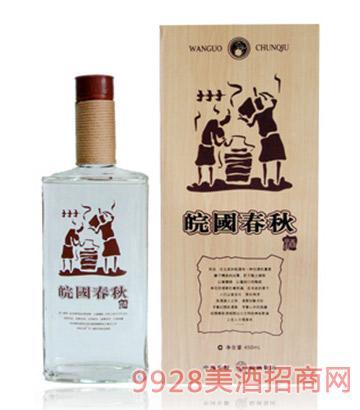 【经典】皖国春秋酒