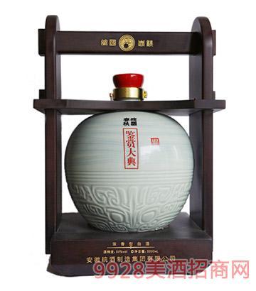 """皖国春秋--""""鉴藏大典""""酒"""