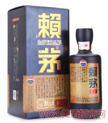 赖茅酒重沙53度500ml