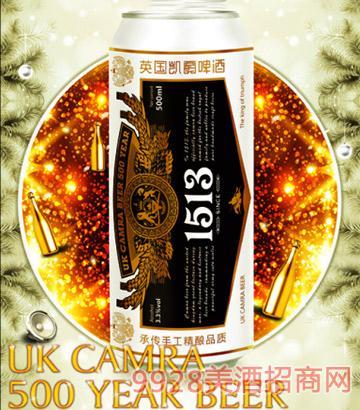 英国凯爵1513啤酒9.7°易拉罐