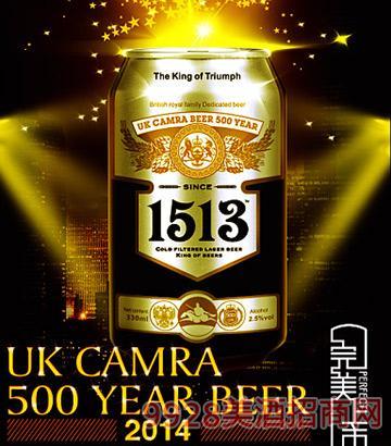 英国凯爵1513啤酒8°易拉罐