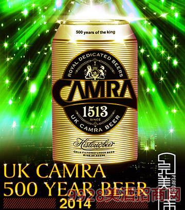 英国凯爵1513啤酒10°易拉罐