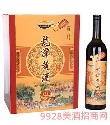 豫新龙潭黄酒优质陈酿