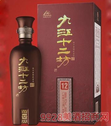九江十二坊酒12系列