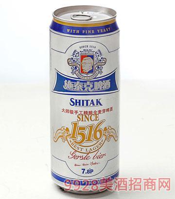 7.8度施泰克啤酒