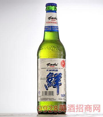 10度天湖鲜啤啤酒