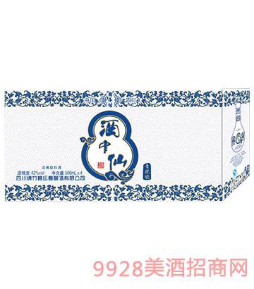 酒中仙青花瓷4盒外箱