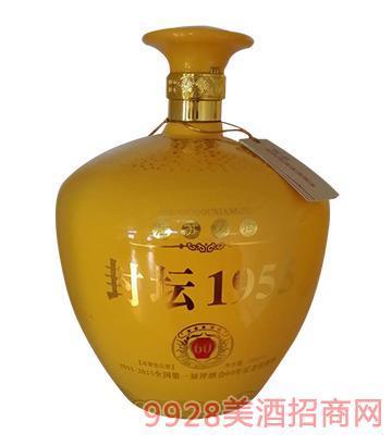 双沟封坛1955酒