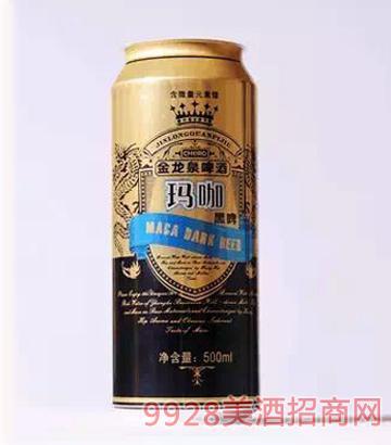 金龙泉玛咖啤酒