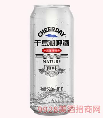 千岛湖啤酒-8度500ml真�B