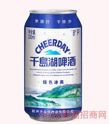 千岛湖啤酒-8度330ml绿色冰爽
