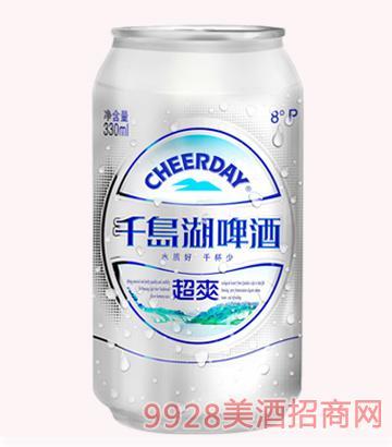 千岛湖啤酒-8度330ml超爽