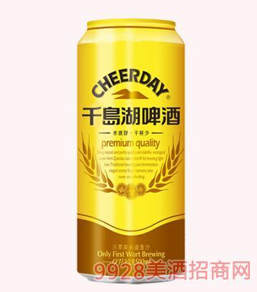 千岛湖啤酒-9度500ml金版(易拉罐)