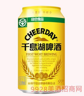 千岛湖啤酒-9度330ml金版