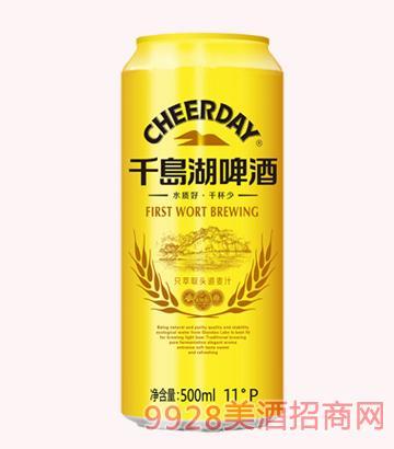 千岛湖啤酒-11度500ml金版(易拉罐)