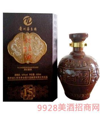 贵州茅台镇封坛酒53度500ml酱香型