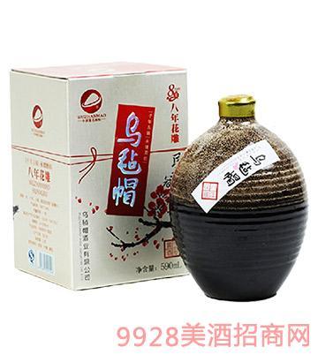 乌毡帽590ml盒装八年花雕