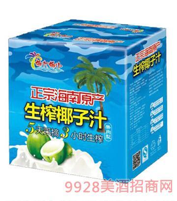 椰大椰小头道鲜榨椰子汁(1.25Lx6瓶)