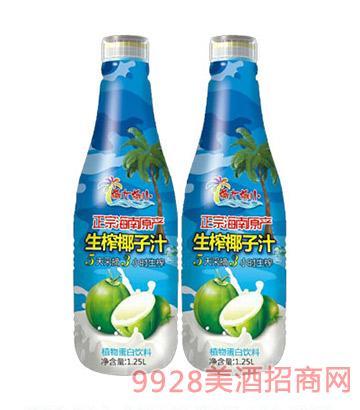 椰大椰小1.25L生榨椰子汁